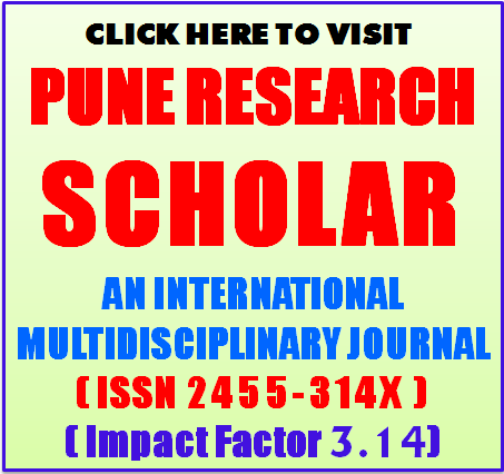 PUNE RESEARCH - HOME